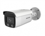 Hikvision DS-2CD2T27G1-L (6mm)